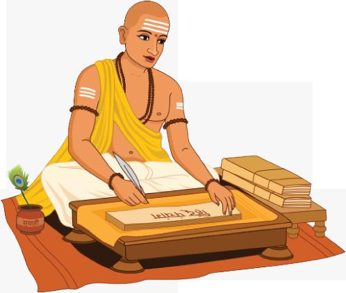 jyotish, puja, pujari pandit ujjain